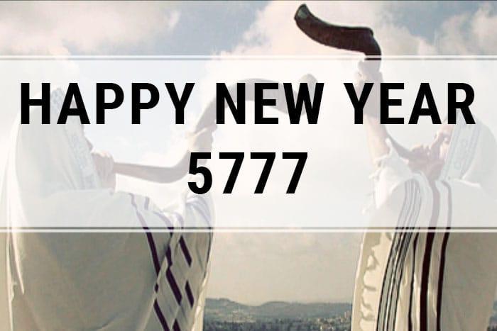 happy-new-year-5777