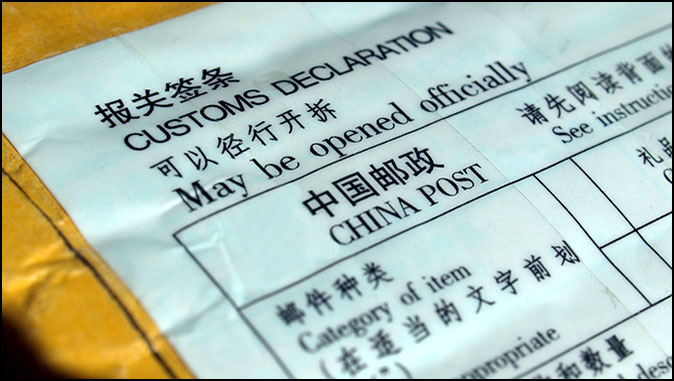 China Seeds: A Biological Attack On America?