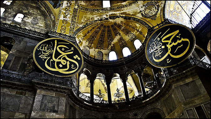 Turkey's New Mosque A Monument To Western Decline